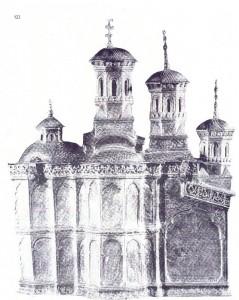 Chivot lucrat de Meşterii Iacov şi Marco din Chiprovăţ. 1671